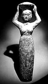 Oxiana statue